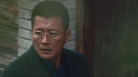 漫长的告别 13 尹哲试探韩天林,进一步确认韩天林与尹露事件有关