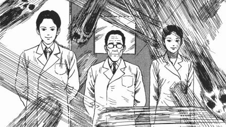 《伊藤润二:隧道奇谭》上千人被力场挤压变形会成什么样子?