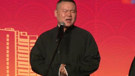 小岳岳说相声,舞台上乱唱《最浪漫的事》,观众都被逗乐了