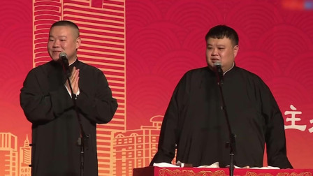 小岳岳:我不是歌手却上了《歌手》舞台!孙越:人家是看相声的面