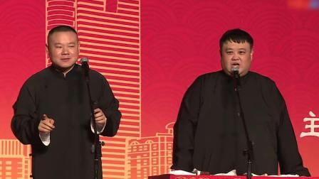 岳云鹏说相声,献唱成名曲和《青藏高原》,搞怪作风让观众大笑