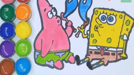 亲子早教 绘制与上颜色涂鸦海绵宝宝与帕特里克玩泡泡