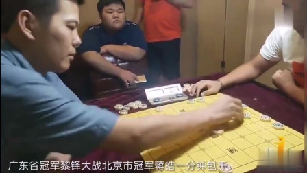 广东象棋冠军大战北京冠军,不是拼智力分明是比手速啊!