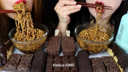 最美母女变换花样吃播,吃黑豆面、巧克力蛋糕、黑巧克力冰淇淋