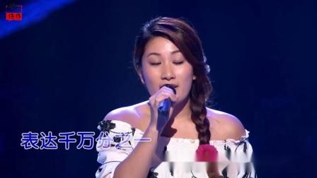 刘明湘 - 漂洋过海来看你  KTV伴奏(HD)
