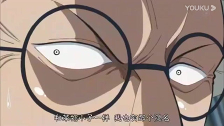 海贼王:D之一族到底隐藏着什么秘密,看战国的表情,他好像知道什么