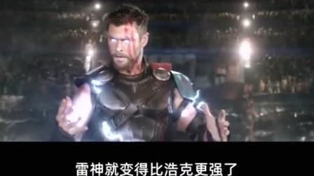 雷神绿巨人谁才是最强复仇者