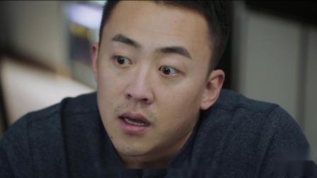 漫长的告别 15 韩天林遭惩治,叶峰为挽救爱情行事极端
