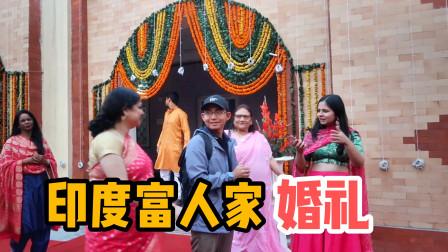 印度高种姓富人家的婚礼,超级大的别墅花园,婚前仪式太豪华了