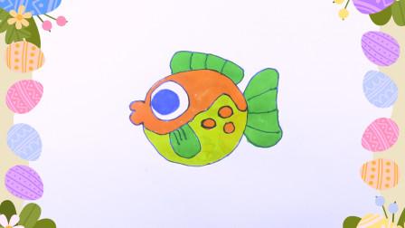儿童简笔画 怎么画海洋中的小金鱼