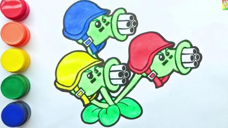 儿童简笔画 怎么画植物大战僵尸中的三重豌豆射手