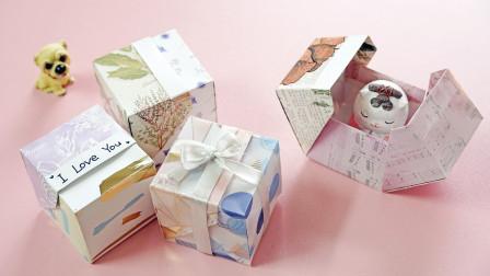 两张纸折好的礼物盒,步骤也很简单,不需要剪刀和胶水哦