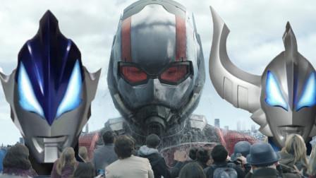 奥特曼加入漫威宇宙,m73星云蚁人来拯救?