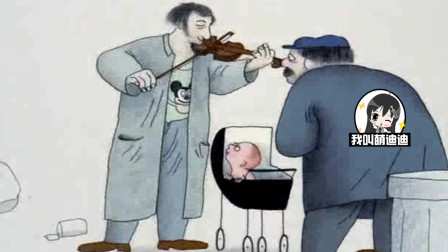 两个口技表演者,用口技讲述婴儿被遗弃,最后被流浪汉收养