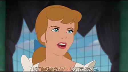 灰姑娘和小老鼠拿走魔法杖,继母说她是贼,灰姑娘被士兵追赶!