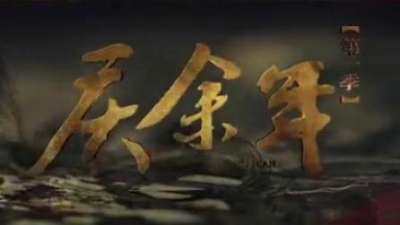 优秀!大热剧《庆余年》作者竟然是咱宜昌人!