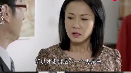 妻子不孕喝中药,老公竟擅自带回个女婴,不料妻子的反应太激烈!