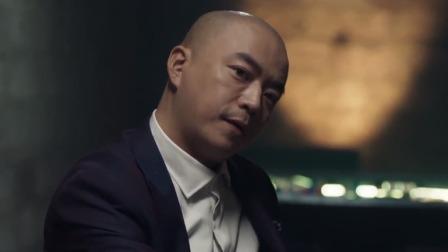 EP12 王健与光头强合作,光头强准备从连舟处下手!