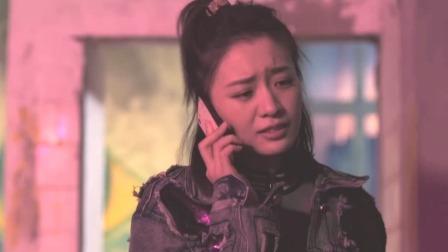 EP14 尹哲跟踪韩莉,他意欲何为?