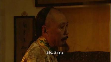 雍正王朝:康熙的身体有多好?连续六天翻牌子,都不带歇的!