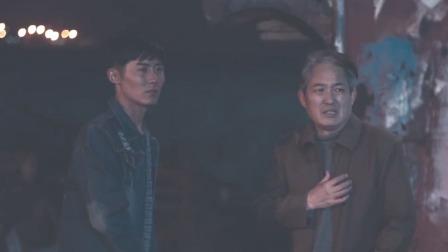EP14 韩天林决定跟田文一起逃跑,两人之间究竟有什么秘密?