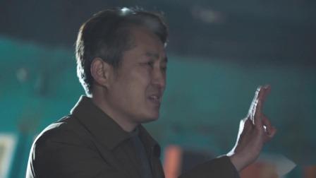 EP11 田文准备乘船逃跑