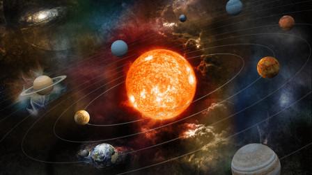 4分钟看完,太阳是如何形成的,直观感受太阳诞生的整个过程!