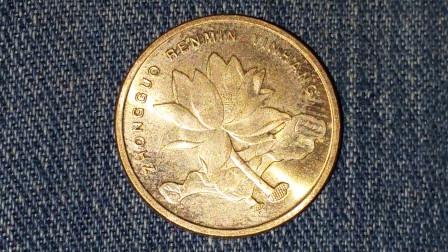 """带这种""""图案""""的5毛硬币,一枚值3950元,快回家翻存钱罐!"""