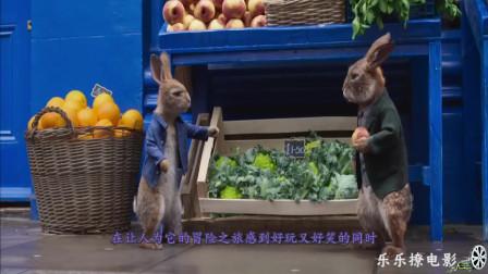 那只兔子你还记得吗?贱萌的彼得兔,重新归来