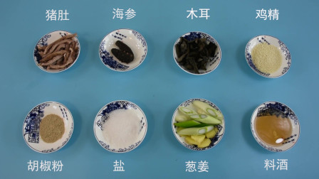 海参也可这么吃,教你两道海参美食,轻松易学,美味可口!