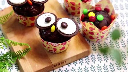 亲子互动,制作萌萌哒的猫头鹰杯子蛋糕