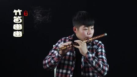 小伙表演笛子独奏,一首《凉凉》吹得如此好,民乐确实有魅力