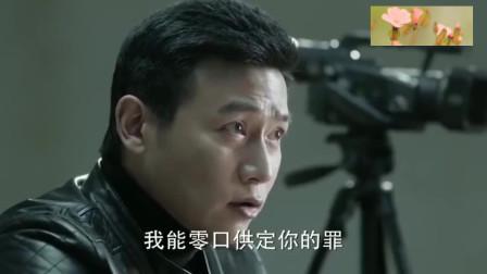 人民的名义:侯亮平诈刘新建,说赵瑞龙入关,刘新建被唬到了!