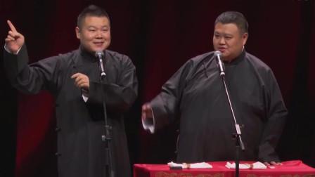 小岳岳:不要瞎说,有人在录像!孙越:不录还不说了呢!观众大笑