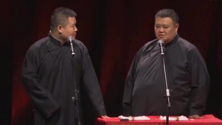 小岳岳:我以为悉尼是一片净土!孙越:还不如你说的荡!观众大笑