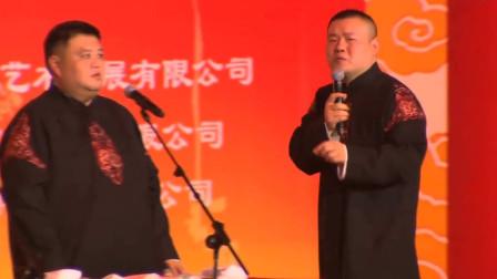 岳云鹏说相声,又到《五环之歌》的环节, 这一次和以前有不一样