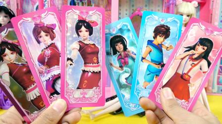 叶罗丽玩具卡片,封面上的茉莉和罗丽哪个更漂亮?