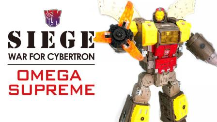 KL变形金刚玩具分享485 Siege OMEGA SUPREME 围城系列 大力金刚