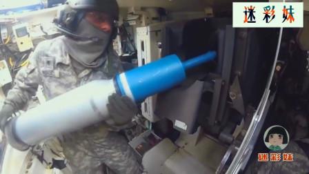美军坦克内部画面曝光,这装的是什么弹啊,很怪异!