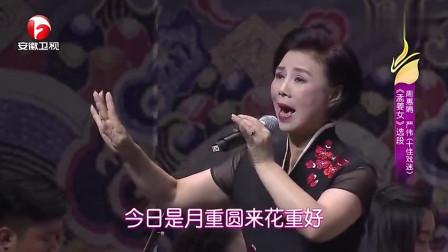 黄梅戏《孟姜女》选段,听哭了!