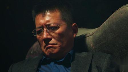 漫长的告别 19 神秘BOSS现身?联手韩天林对付尹哲