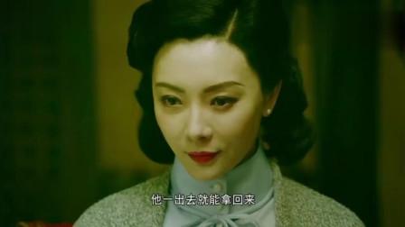 """和平饭店 前方高能, 不愧是土匪的女人""""刘金花"""", !"""