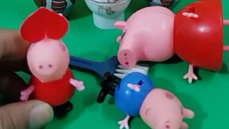 小猪佩奇中了红心能量,变得情绪暴躁,连猪妈妈和乔治都打