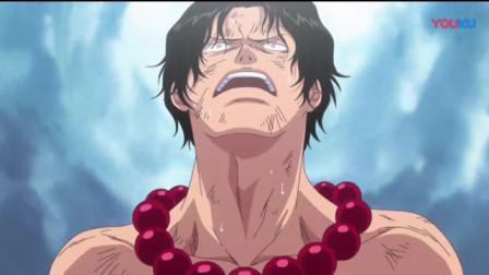 海贼王:泪点!路飞顶上战争救艾斯,我是你弟弟啊