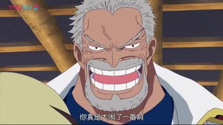 海贼王:最强的家族?被揭露的路飞的父亲!