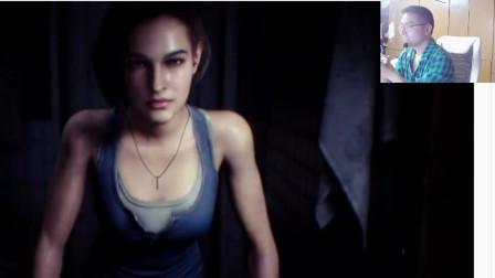 镜魔看到《生化危机3重制版》发布会有什么反应?