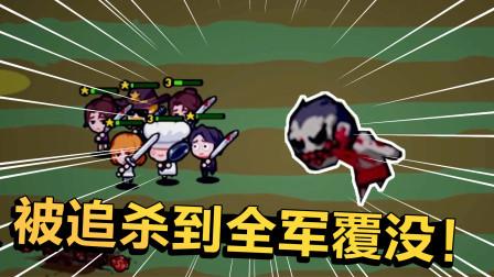 要输了吗?僵尸们战力升级,竟利用战术把大蜀队伍打到快团灭!