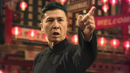 《叶问4》甄子丹以咏春拳对战恶霸,用中国功夫来捍卫民族的尊严