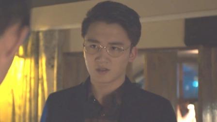 EP16 眼镜告诉连舟自己看到陈刚的秘密,两人决定盯紧陈刚!