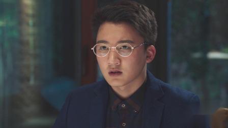 EP15 眼镜在陈刚钱包发现尹露照片,对陈刚产生怀疑!